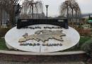 Séminaire GDR CEM: Jeux d'échelles en Europe médiane