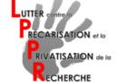 Atelier 5 : Séminaire  INTER-ATELIER  sur la LPPR