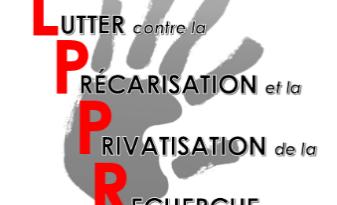 Atelier 2 : Séminaire INTER-ATELIER sur la LPPR