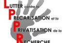 Séminaire INTER-ATELIERS sur la LPPR